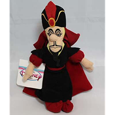 Disney Bean Bag Jafar: Toys & Games