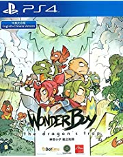 Wonder Boy The Dragon's Trap for PlayStation 4