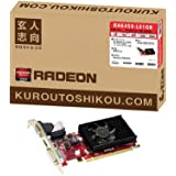 玄人志向 ビデオカードRadeon HD6450搭載 WinXP対応 ロープロファイル対応 RH6450-LE1GB