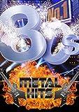 ナンバーワン80s METALヒッツ [DVD]