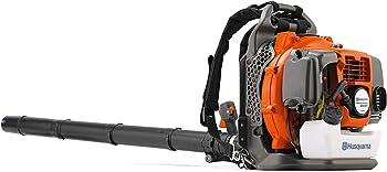 Husqvarna 692 CFM Backpack Leaf Blower