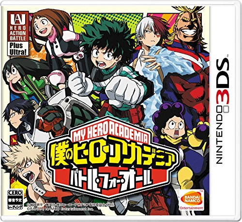 My Hero Academia Battle For All / Japan Imported / Nintendo 3DS