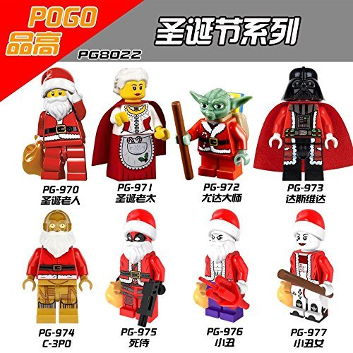 New 8 Sets MiniFigures Super Heroes COS Christmas Santa Claus gift Bui