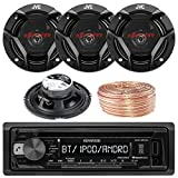 Kenwood KDCBT21 Car CD Player Receiver Bluetooth USB AUX Radio - Bundle Combo With 4x JVC CSDR620 6.5'' Inch 300-Watt 2-Way Black Audio Coaxial Speakers + Enrock 50 Feet 18-Gauge Speaker Wire