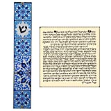 Talisman4U Jewish MEZUZAH CASE with Prayer Scroll Blue Pomegranates Design Art Judaica Gift Door Mezuza Made in Israel 5''