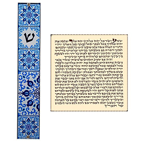 (Talisman4U Jewish MEZUZAH CASE with Prayer Scroll Blue Pomegranates Design Art Judaica Gift Door Mezuza Made in Israel 5