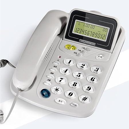 Teléfono Liuyu · Living Home Extensión telefónica Extensión Fijo del hogar Batería Colgante de Pared con Cable Oficina Fija (Color : Gray): Amazon.es: Hogar