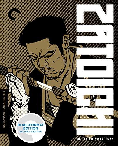 Zatoichi: The Blind Swordsman (Criterion Collection) (Blu-ray + DVD) by Criterion Collection