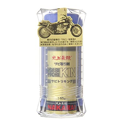 NAKARAI SABITORI King (5oz): Automotive