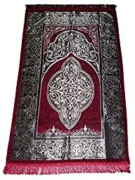 Islamic Prayer Rug - Muslim Prayer Mat Sajadah Carpet - Red
