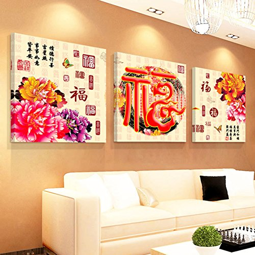 wall art for chinese restaurant - 8