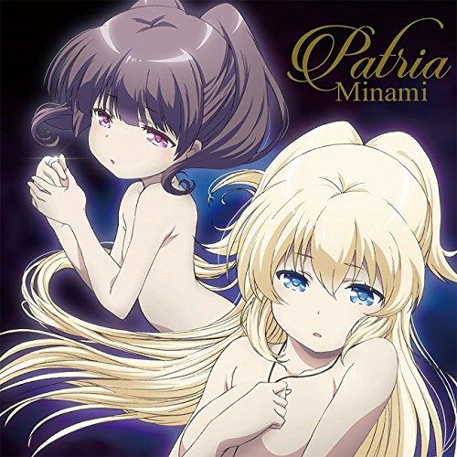 Minami - Regalia: The Three Sacred Stars (TV Anime) Outro: Patria [Japan CD] LACM-14527
