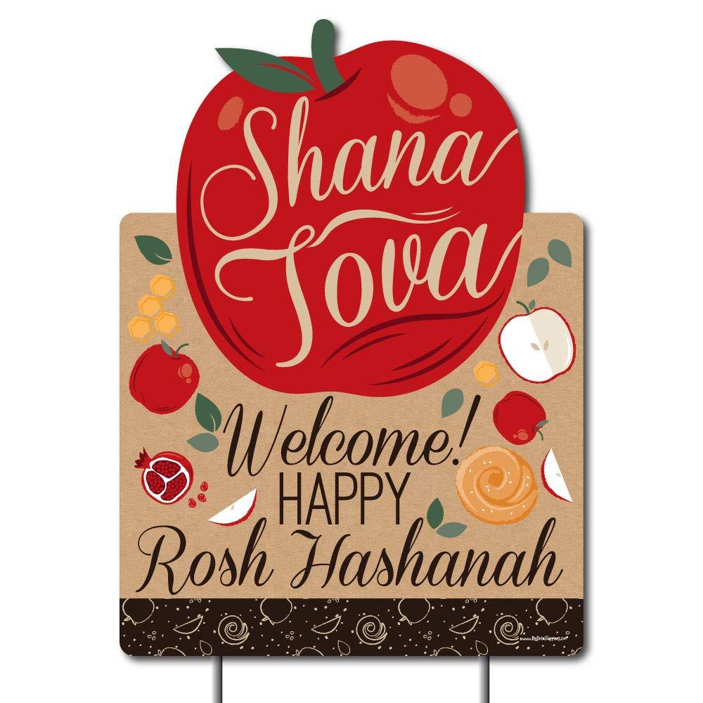 Amazon Big Dot Of Happiness Rosh Hashanah Party Decorations