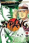 Zipang, tome 5 par Kawaguchi