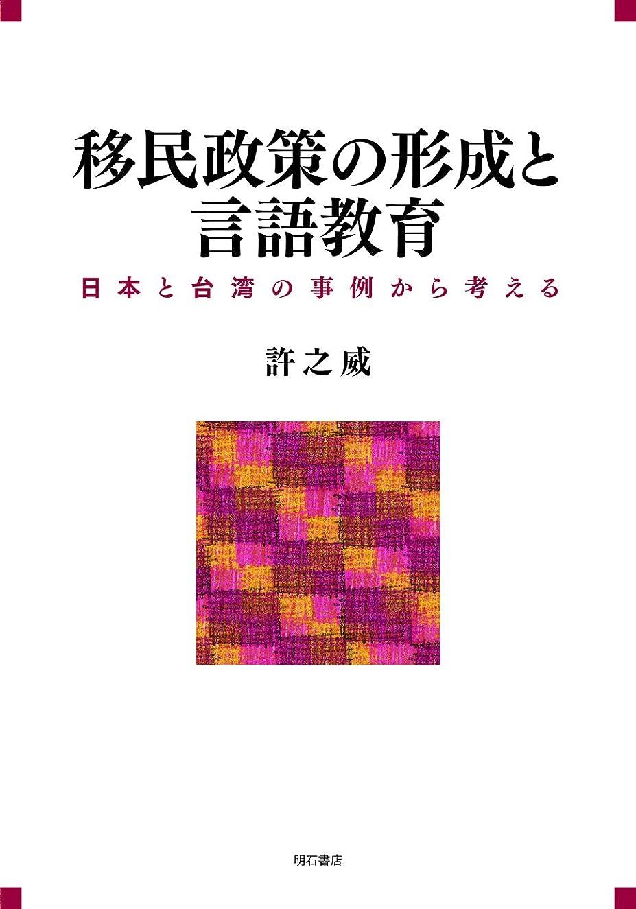 複雑間違いなく電化する松下村塾 (講談社学術文庫)