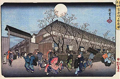 The Museum Outlet - People walking under cherry trees at night by Hiroshige - Poster Print Online Buy (40 X 50 Inch)