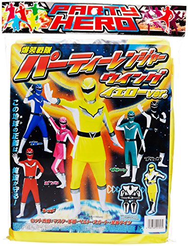 Yellow Ranger Gloves (5pcs Complete Party Ranger Zentai Suit Costume for Adults - Zentai, Mask, Gloves, Belt - Halloween Hero Dress- Feel the Power of the Ranger (Yellow))