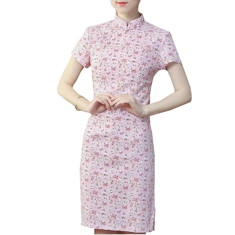 Elegante chinesische Kleid Qipao Kleider Cheongsam Frauen ...