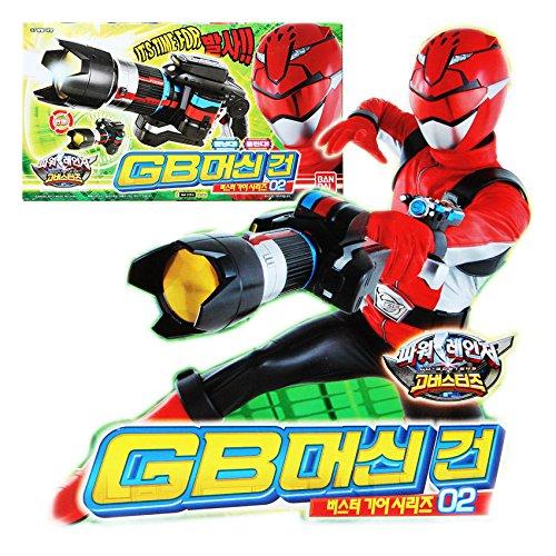 BANDAI Power Ranger Gobusters GB Machine Gun Buster Gear Series 02 / Children