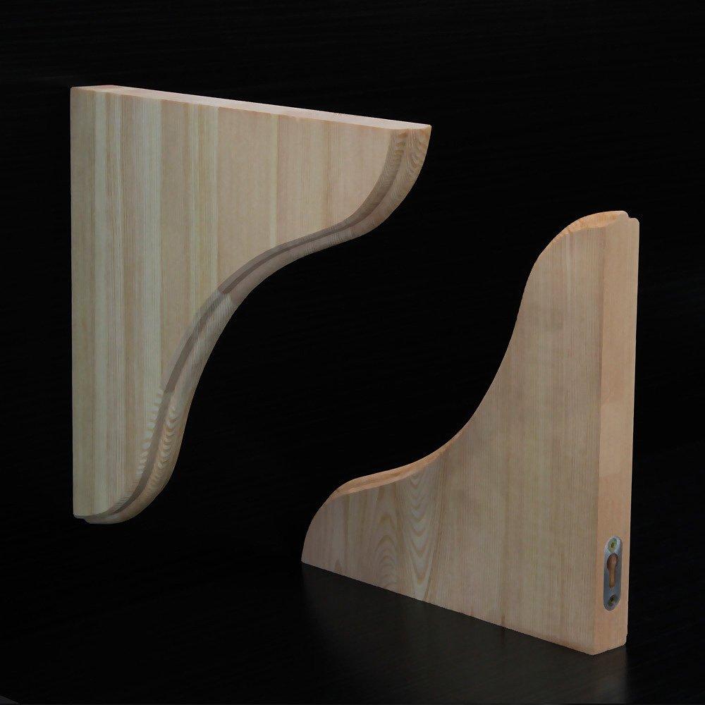 Regalkonsolen Regaltr/äger Kiefer 240 x 240 x 18 mm 2 Stk