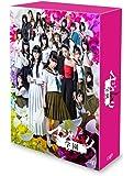 マジムリ学園 Blu-ray BOX