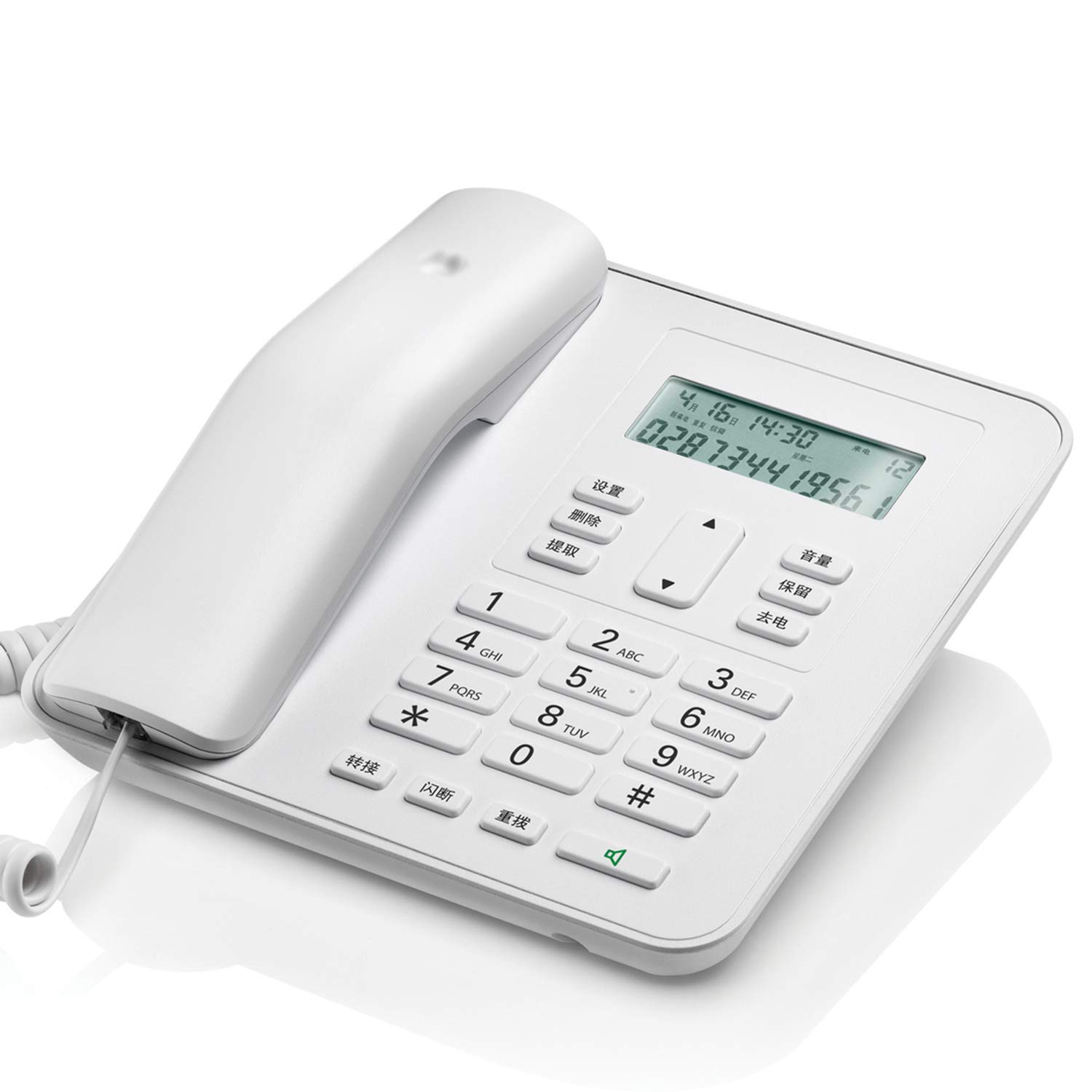 Battery Free Fixed Telephone Landline Corded Telephone Seat Home Office Backlit Fixed Line,White by Telephones