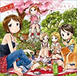 Ichigo Mashimaro-Drama CD 3 by Imports