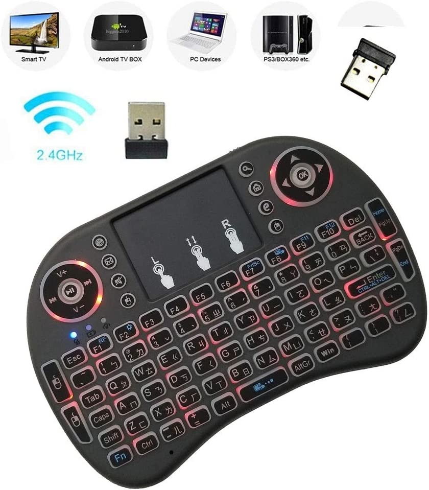 Taiwanese i8 Air Mouse Wireless Backlight Keyboard with Touchpad for Android TV Box /& Smart TV /& PC Tablet /& Xbox360 /& PS3 /& HTPC//IPTV MEETBM ZIMO,Support Language