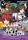東方Project Phantom Magic Vision ~神霊の劫火~ スターターシリーズ 5thエキスパンション
