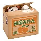 Amazon Price History for:Qiyun Stealing Coin Cat Piggy Bank - White Kitty Shipping with a Qiyun Balloon