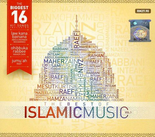 Best Of Islamic Music / Various (Best Of Sami Yusuf)