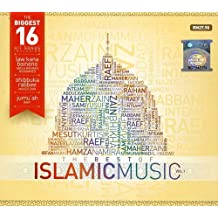 Best Of Islamic Music / Various