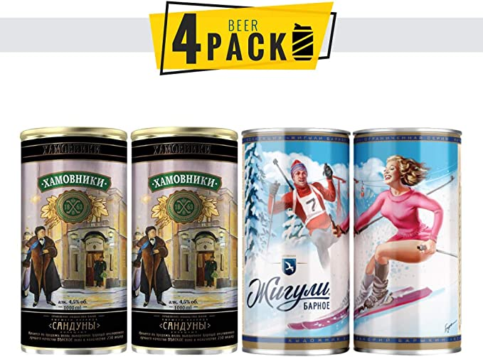 4 Pack Latones de Cervezas Rusas Edición Limitada 900 ml 1 L