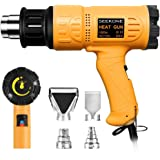 SEEKONE Heat Gun 1800W Heavy Duty Hot Air Gun Variable Temperature Control with 2-Temp Settings 4 Nozzles 122℉~ 1202℉(50℃- 650℃) with Overload Protech for Stripping Paint, Bending Pipes, Lighting BBQ