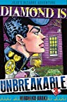 Jojo's - Diamond is unbreakable, tome 3 par Araki