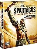 スパルタカス序章 ゴッド・オブ・アリーナ(SEASONSコンパクト・ボックス) [DVD]