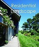 Residential Landscape, Arthur Gao, 9881973945