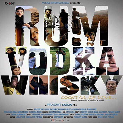(Rum Vodka Whisky (Original Motion Picture Soundtrack) )