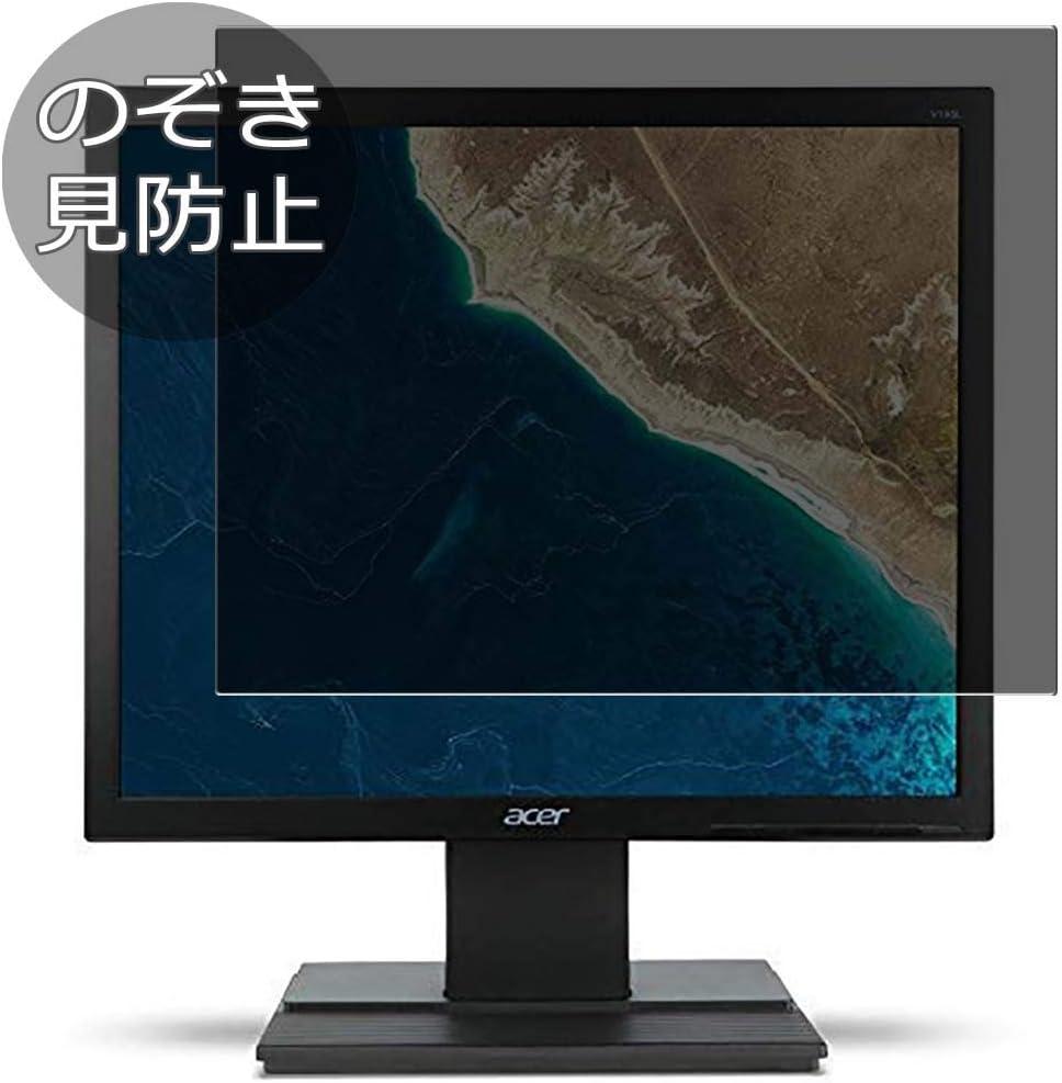 "Synvy Privacy Screen Protector Film for Acer v196l / v196lbbd / v196hqlbd / v196wl / v196hql 19"" Display Monitor Anti Spy Protective Protectors [Not Tempered Glass]"