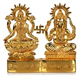 Hashcart (4 inch) Hindu God Laxmi Ganesh Set Statue Idol For Home Decor / Pooja / Gift