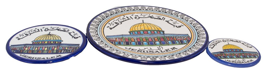 Amazon com: Arabic Calligraphy - Islamic Blessing Plates
