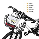 HOMEE Folding Rear Bike Basket - Wire Mesh