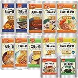 美味しい防災食 【おかず/お惣菜と麺類 12種類Dセット】
