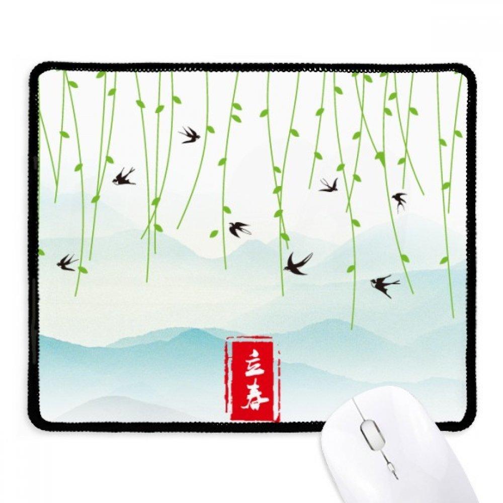 Spring Begins Twenty Four Solar Term Non-Slip Mousepad Game Office Black Stitched Edges Gift