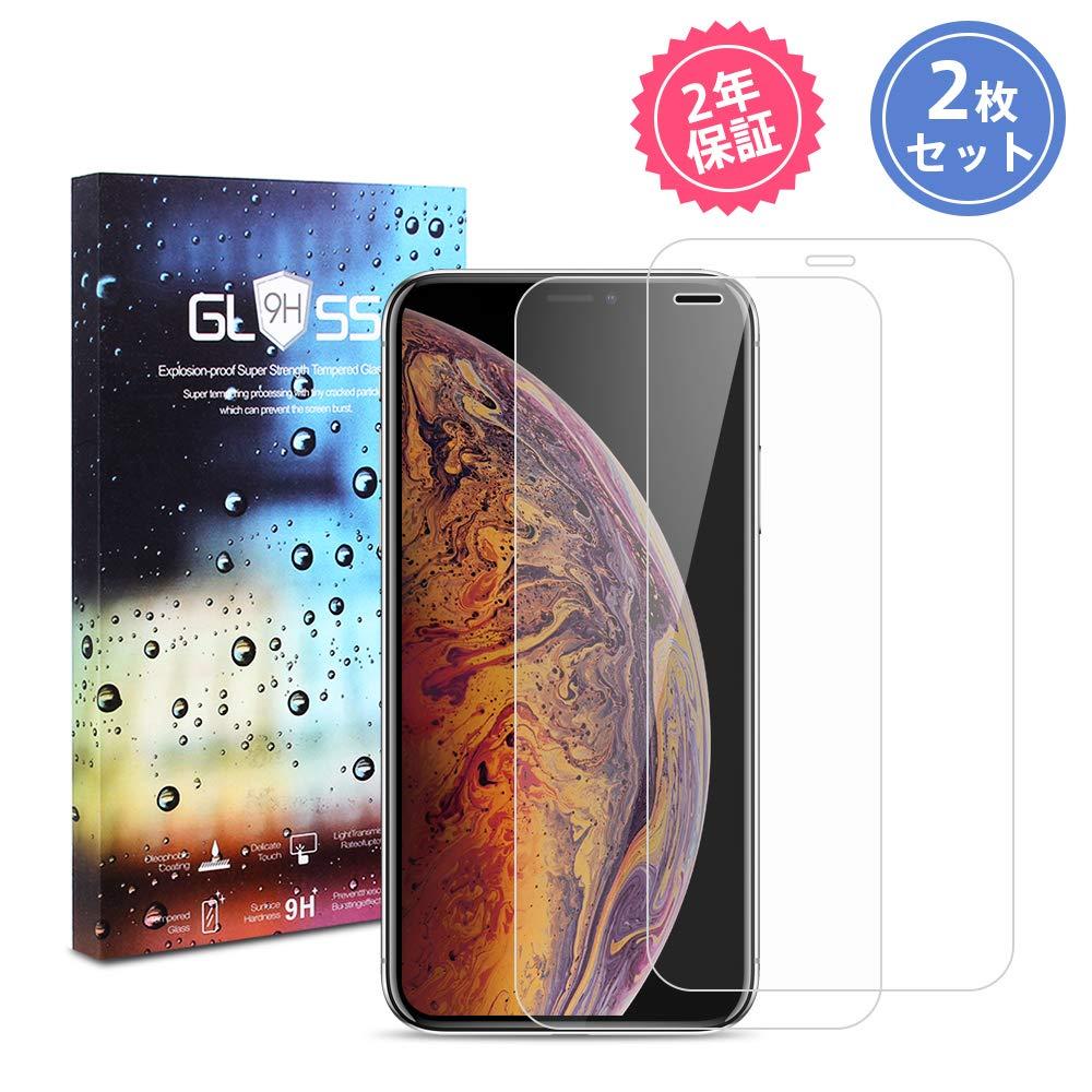 【iPhoneXS Max フィルム】 ガラスフィルム 【2枚セット】強化ガラス 全面液晶保護フィルム 硬度9H 耐衝撃 FaceID対応 気泡防止 指紋防止 高透過率 抗菌加工(6.5インチ)