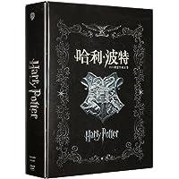 原装正版套装哈利波特1-7部 dvd全集 8DVD9 Harry Potter(送哈利波特明信片一套)