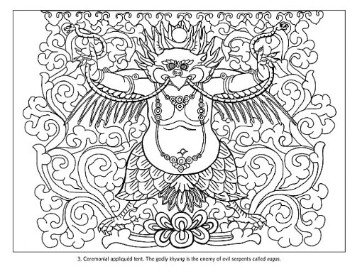 Tibetan Symbols And Designs Coloring Book Pomegranate 9780764953859 Amazon Books