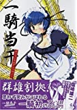 Battle Vixens (Ikki Tousen) Official Anthology [Japanese Edition]