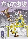有頂天家族 (The Eccentric Family ) 第三巻 (vol.3) [DVD]
