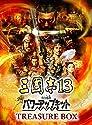 三國志13 with パワーアップキット トレジャーBOXの商品画像